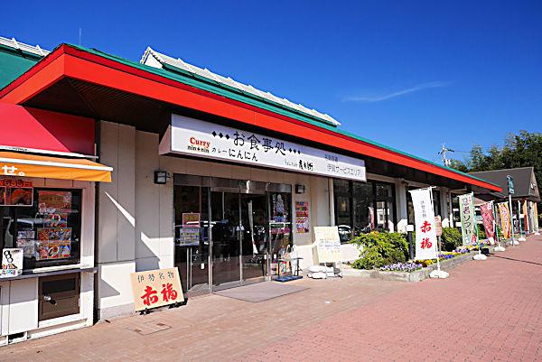 名阪国道_伊賀サービスエリア