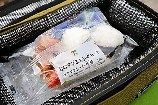 20190210二上山 (6)昼食
