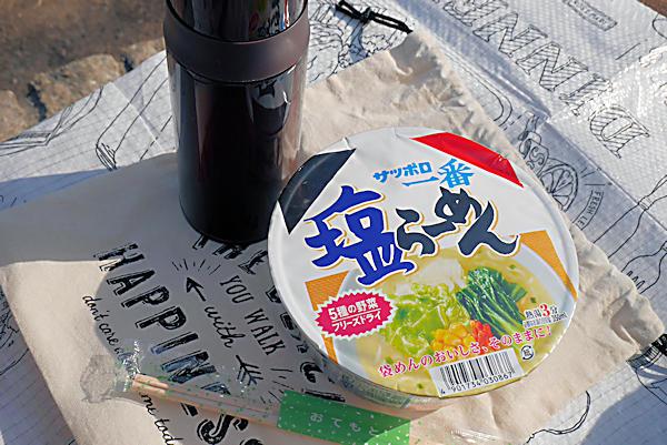 20190224二上山 (10)昼食