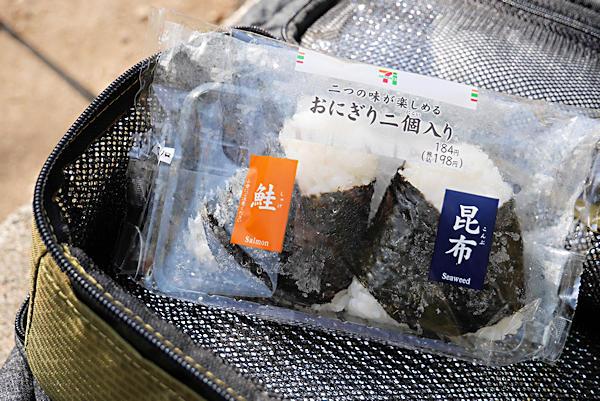 20190309二上山 (2)昼食