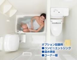 ラビックスの浴槽|フジヤマ