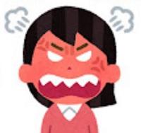 激怒する女性