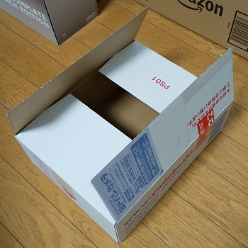 No.0002 段ボール箱