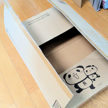 No.0037 段ボール箱