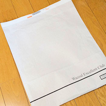 No.0047 通販封筒
