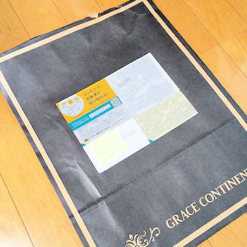 No.0036 通販封筒