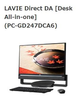 LAVIE Direct DA [Desk All-in-one] NEC