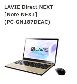 LAVIE Note NEXT NEC