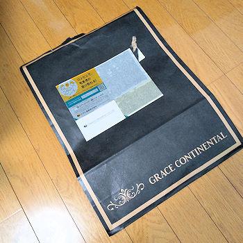 No.0027 通販封筒