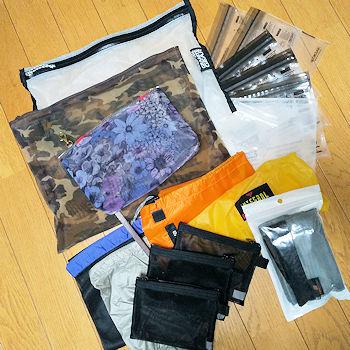 No.0145-161 ポーチ、袋、小物入れ等17個