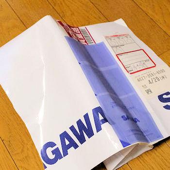 No.0033 通販封筒