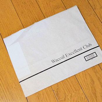 No.0056 通販封筒