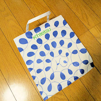 No.0032 紙袋
