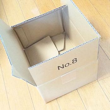 No.0026 段ボール箱