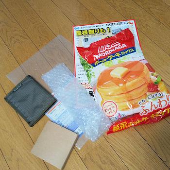 No.0079-85 ホットケーキミックス、財布、メモ他